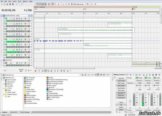 Sony ACID Pro 7.0e + keygen k RSLOAD.NET - Скачать софт бесплатно http