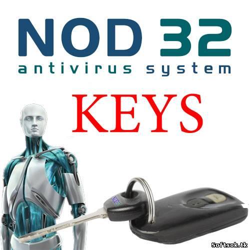 Коды для нода бесплатно бесплатные, все рабочие ключи для nod32 .